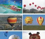 Bóng bay kinh khí cầu - Kinh khí cầu quảng cáo