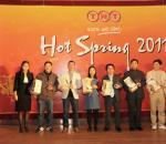 Tổ chức sự kiện Lễ tổng kết cuối năm Công ty TNT