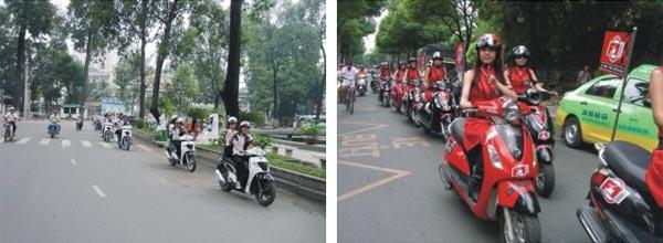 Xe gắn máy chạy Roadshow
